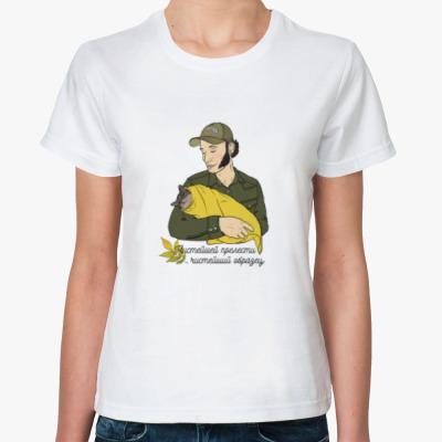 Классическая футболка Пушкин и кот