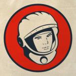 'Космонавт'