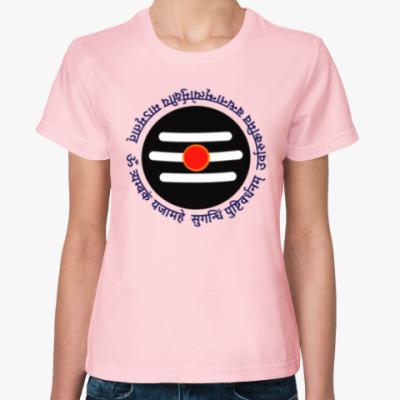 Женская футболка МахамритьюнДжаяя мантра