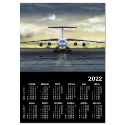 Календарь Ил-76