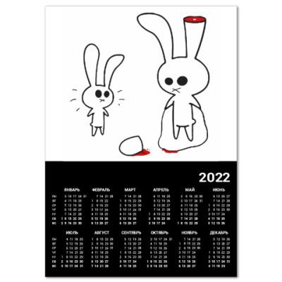 Календарь  Sliced rabbit