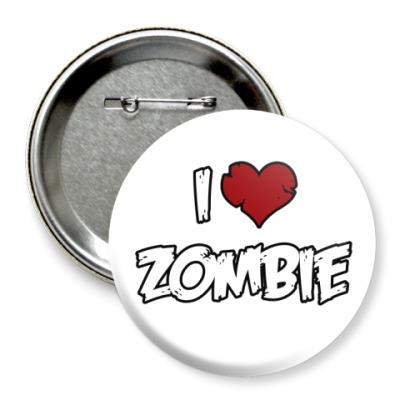 Значок 75мм Я люблю зомби