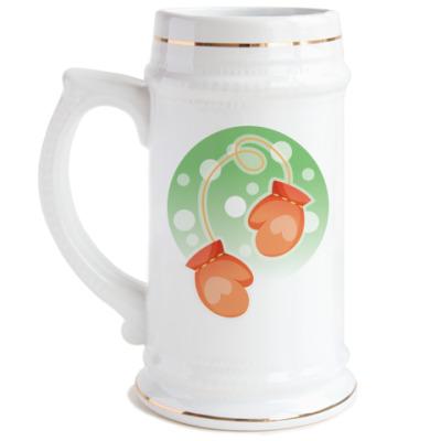 Пивная кружка Варежка