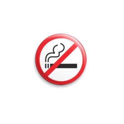 Значок 25мм No Smoking