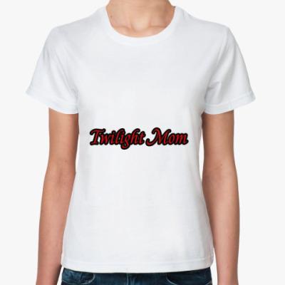 Классическая футболка Twilight Mom