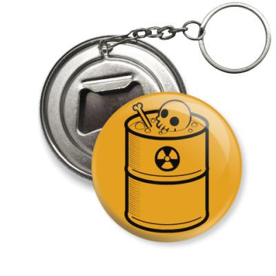 Брелок-открывашка  Хим. отходы