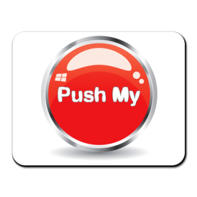 Коврик для мыши Push my