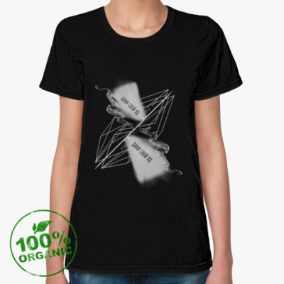 Женская футболка из органик-хлопка Дави свой яд!