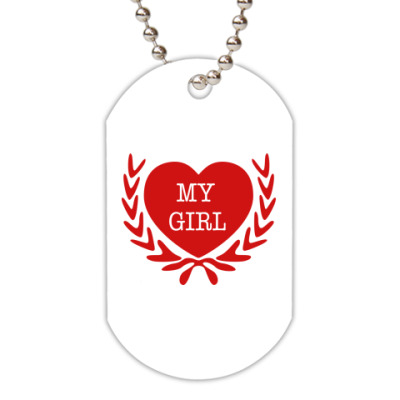 Жетон dog-tag my girl