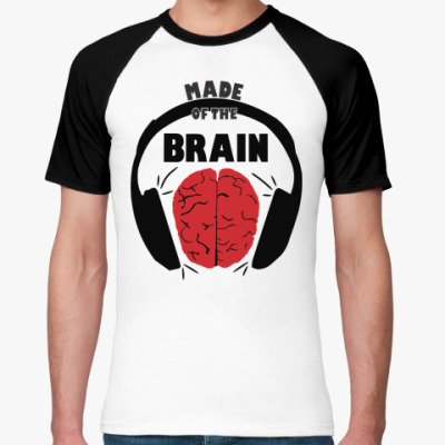 Футболка реглан Вынос мозга