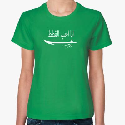 Женская футболка Я люблю котиков
