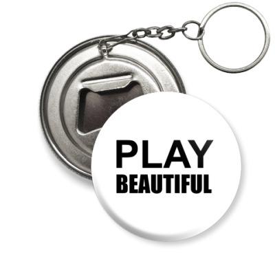 Брелок-открывашка Play Beautiful