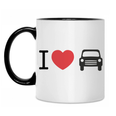 Кружка Я люблю автомобили
