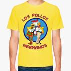 Классическая футболка 'Los pollos hermanos'