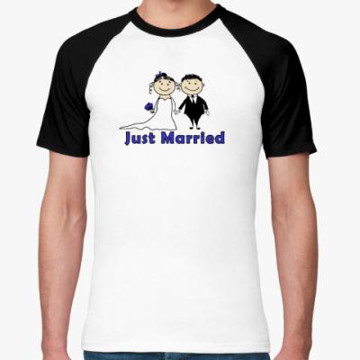 Футболка реглан Just Married