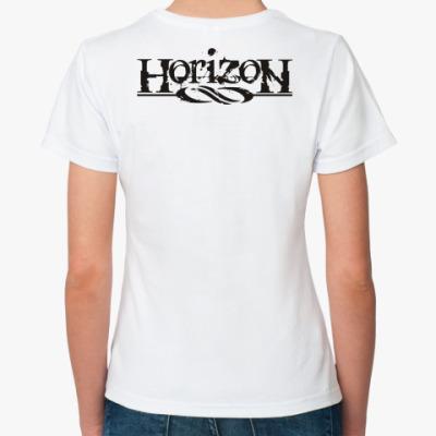 Horizon8 gerb