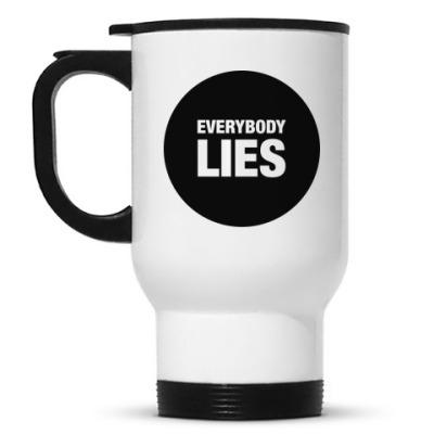 Кружка-термос Все лгут