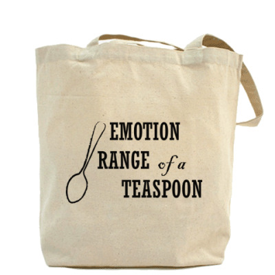 Emotion Range