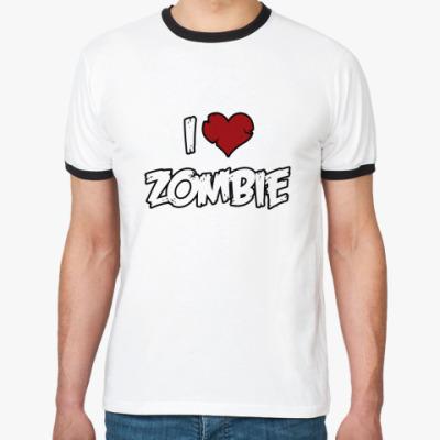 Футболка Ringer-T Я люблю зомби