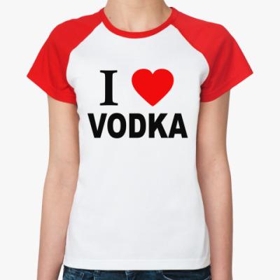 Женская футболка реглан i love vodka