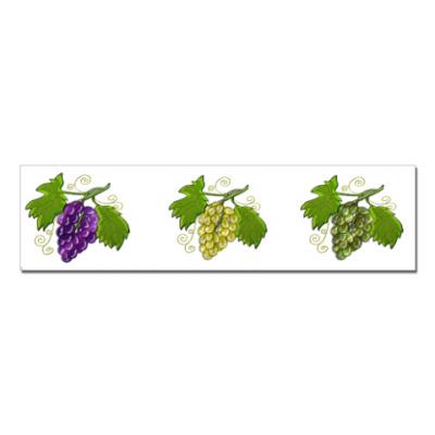 Наклейка (стикер)   Виноград