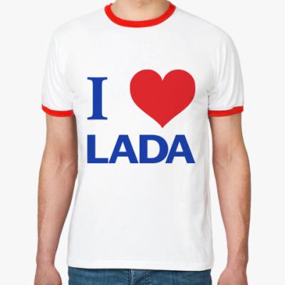 Футболка Ringer-T I love LADA