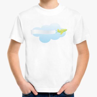 Детская футболка 'Самолет'