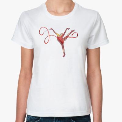 Классическая футболка Художественная гимнастика