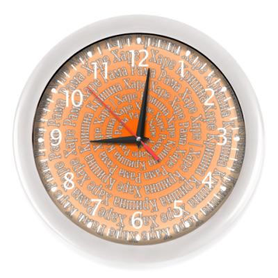 Настенные часы Мантра Харе Кришна