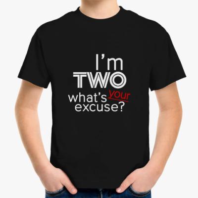 Детская футболка I am two