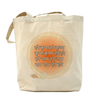 Сумка Харе Кришна мантра, санскрит