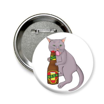 Значок 58мм   'Кот и пиво'