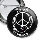 Приносите мир