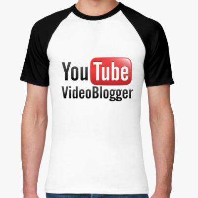 Футболка реглан YouTube VideoBlogger