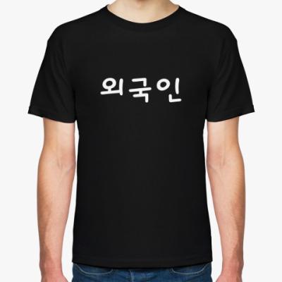 Футболка Корейская фраза