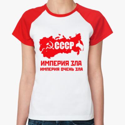 Женская футболка реглан  'Империя Зла'