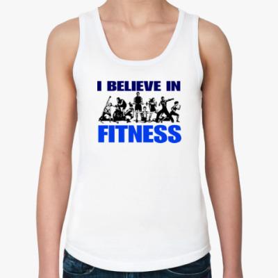 Женская майка я верю в фитнес