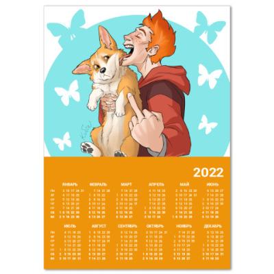Календарь Все будет КОРГИ!