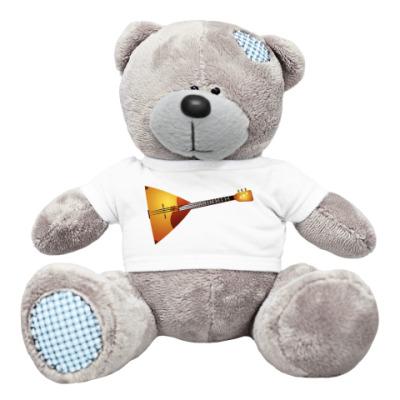 Плюшевый мишка Тедди Балалайкой