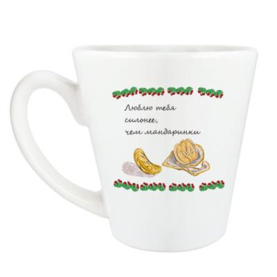 Чашка Латте тепло