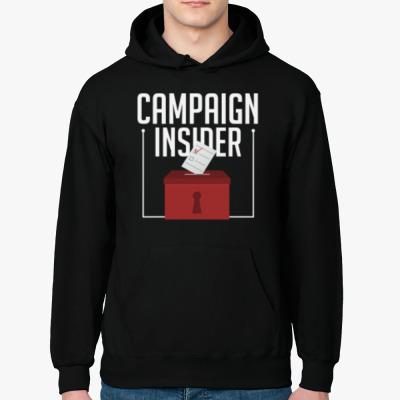 Толстовка худи Campaign Insider #2