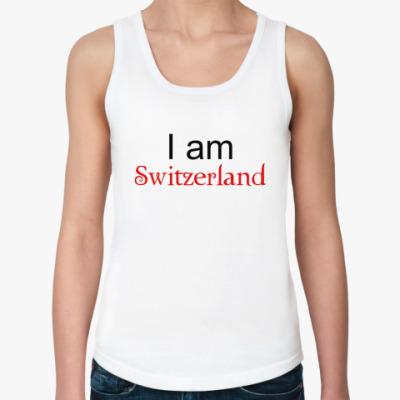 Женская майка I am Switzerland
