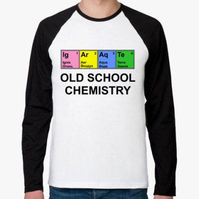 Old school chemistry