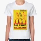 Классическая женская футболка David Bowie Ziggy Stardust