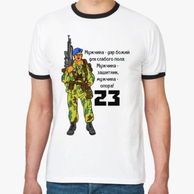 Футболка Ringer-T 23 февраля десант