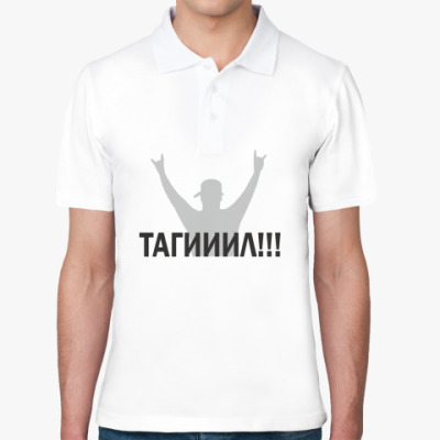 Рубашка поло Тагииил!!!