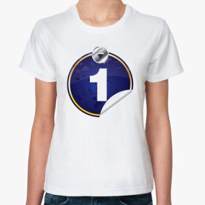 Классическая футболка  номер 1