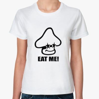 Классическая футболка Съешь меня