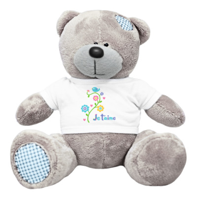 Плюшевый мишка Тедди Je t'aime