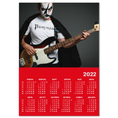 Календарь Настенный календарь A4 2020, красный